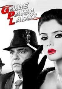Game Paisa Ladki Movie Poster