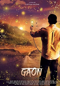 Gaon (2018) Movie Poster
