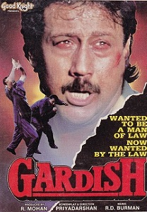 Gardish Movie Poster