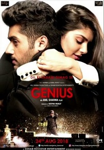Genius (2018) Movie Poster