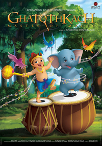 Ghatothkach Movie Poster
