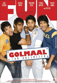 Gol Maal Movie Poster