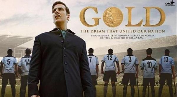 Gold (2018)