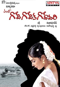 Gopi Gopika Godavari Movie Poster