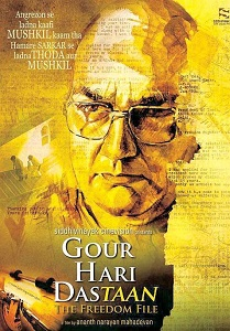 Gour Hari Dastaan Movie Poster