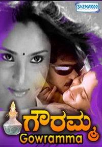 Gowramma Movie Poster