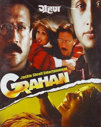 Grahanam Movie Poster