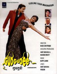 Gudgudee Movie Poster