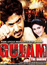 Gulama Movie Poster