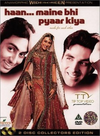 Haan Maine Bhi Pyaar Kiya Movie Poster