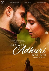 Hamari Adhuri Kahani Movie Poster