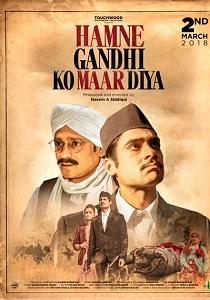 Hamne Gandhi Ko Maar Diya Movie Poster