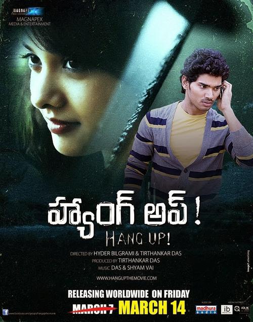 Hang Up Movie Poster