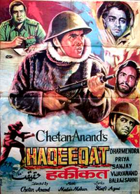 Haqeeqat (Old) Movie Poster