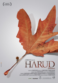 Harud Movie Poster