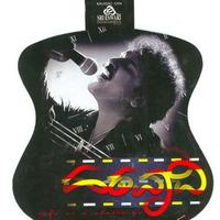 Hatavadi Movie Poster