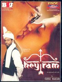 Hey! Ram Movie Poster