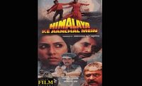 Himalaya Ke Aanchal Mein Movie Poster
