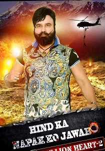 Hind Ka Napak Ko Jawab: MSG Lion Heart 2 Movie Poster