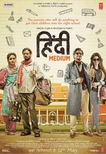 Hindi Medium Movie Poster