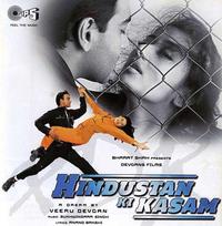 Hindustan Ki Kasam Movie Poster