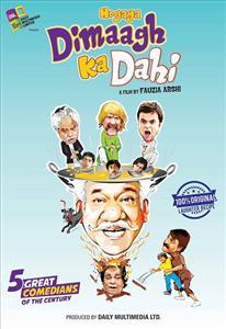 Hogaya Dimaagh Ka Dahi Movie Poster