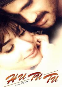 Hu Tu Tu Movie Poster