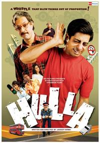 Hulla Movie Poster
