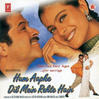 Hum Aapke Dil Mein Rehte Hain Movie Poster