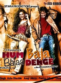 Hum Baja Bajaa Denge Movie Poster
