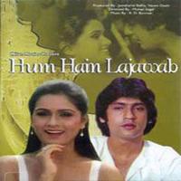 Hum Hain Laajawab Movie Poster