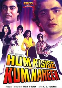Hum Kisi Se Kum Nahin Movie Poster