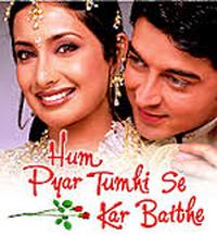 Hum Pyar Tumhi Se Kar Baithe Movie Poster