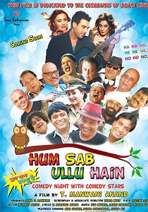 Hum Sab Ullu Hain Movie Poster