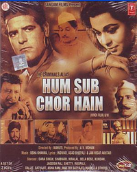 Hum Sub Chor Hein Movie Poster