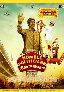 Humble Politician Nograj Movie Poster