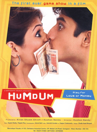 Humdum Movie Poster