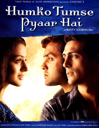 Humko Tumse Pyaar Hai Movie Poster
