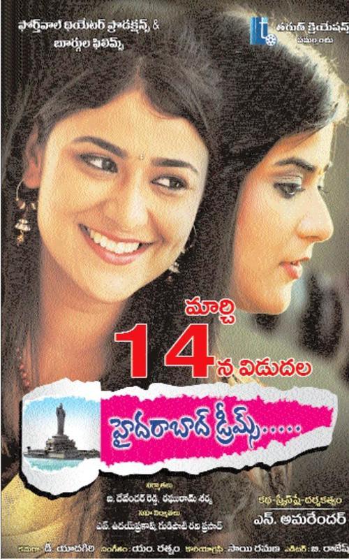 Hyderabad Dreams Movie Poster