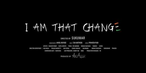 I Am That Change Movie Poster