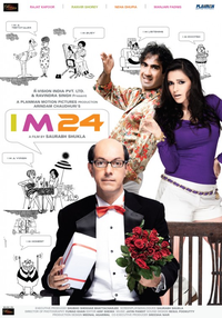 I M 24 Movie Poster