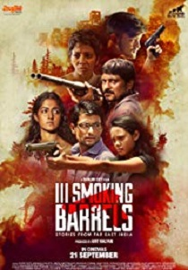 III Smoking Barrels Movie Poster