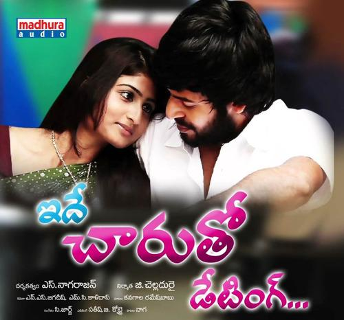 Ide Charutho Dating Movie Poster