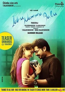 Idhu Nama Aalu Movie Poster