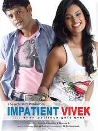 Impatient Vivek Movie Poster