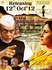 In the name of Tai Movie Poster