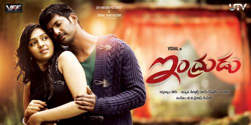 Indrudu Movie Poster