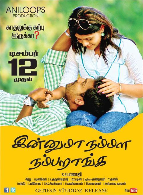 Innuma Nambalai Namburanga Movie Poster