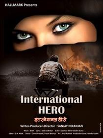 International Hero Movie Poster