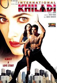 International Khiladi Movie Poster